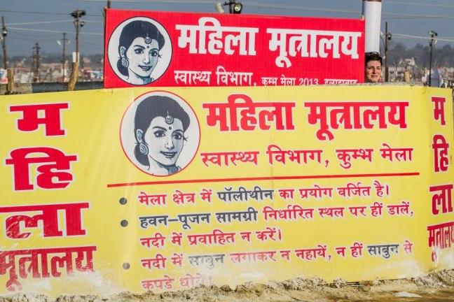 il bagno-tipo al Grande Kumbh Mela